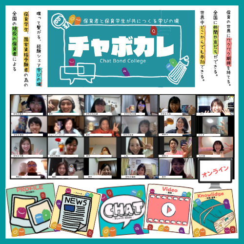 海外日本人幼稚園-6